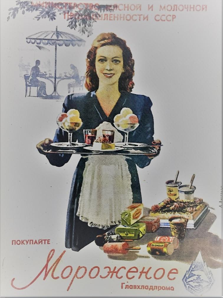 """Журнал """"Огонек"""", 1947 год № 38"""