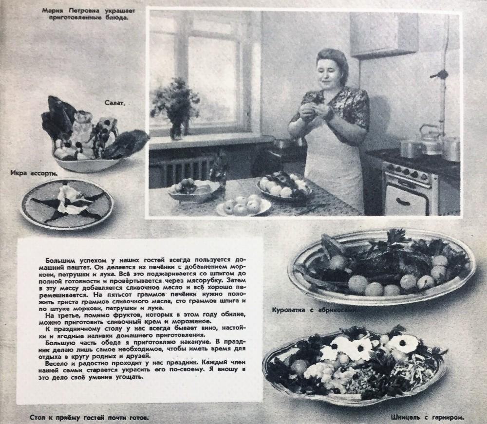 """Журнал """"Советская женщина"""", 1951 год № 6"""
