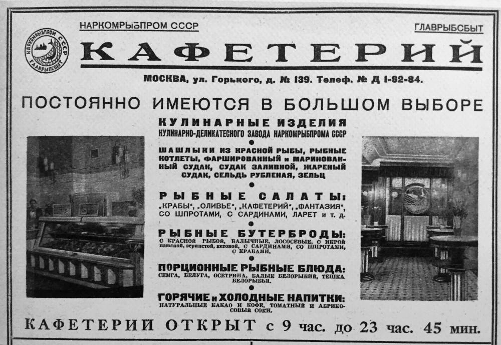 """Журнал """"Огонек"""", 1939 год № 36"""