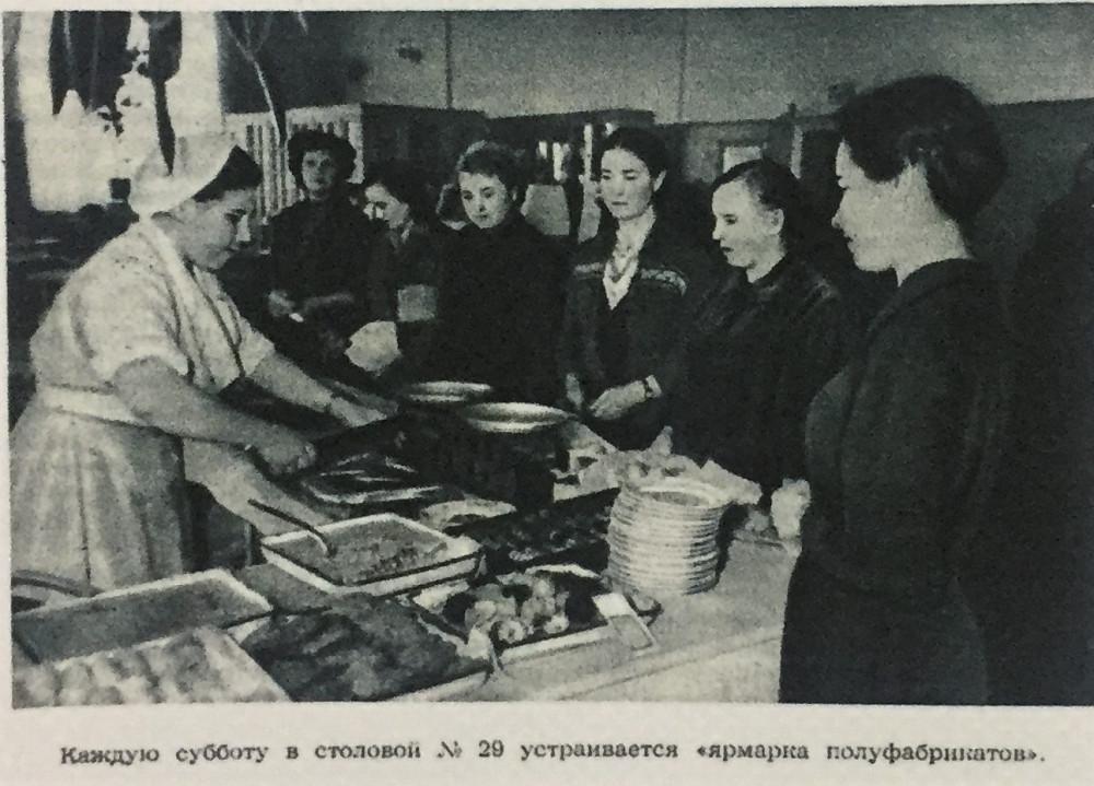 """Журнал """"Работница"""", 1958 год № 9"""