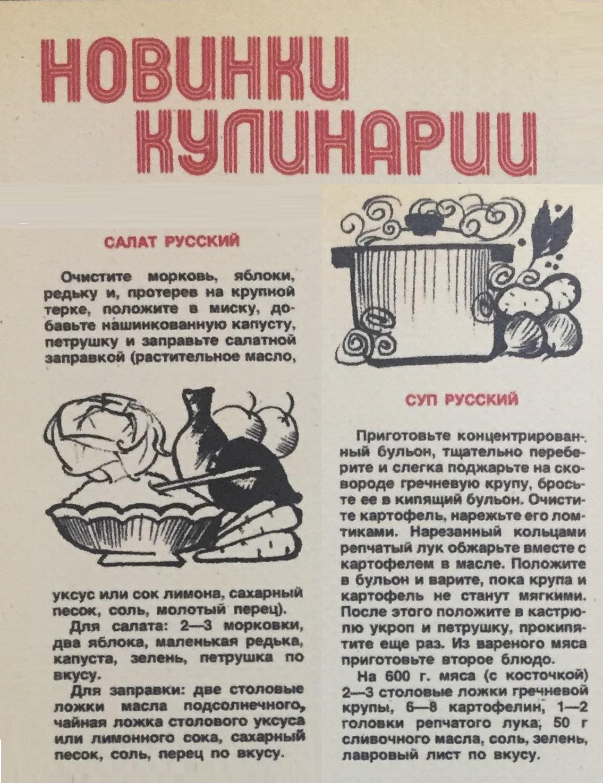 """Журнал """"Крестьянка"""", 1977 год, № 5"""