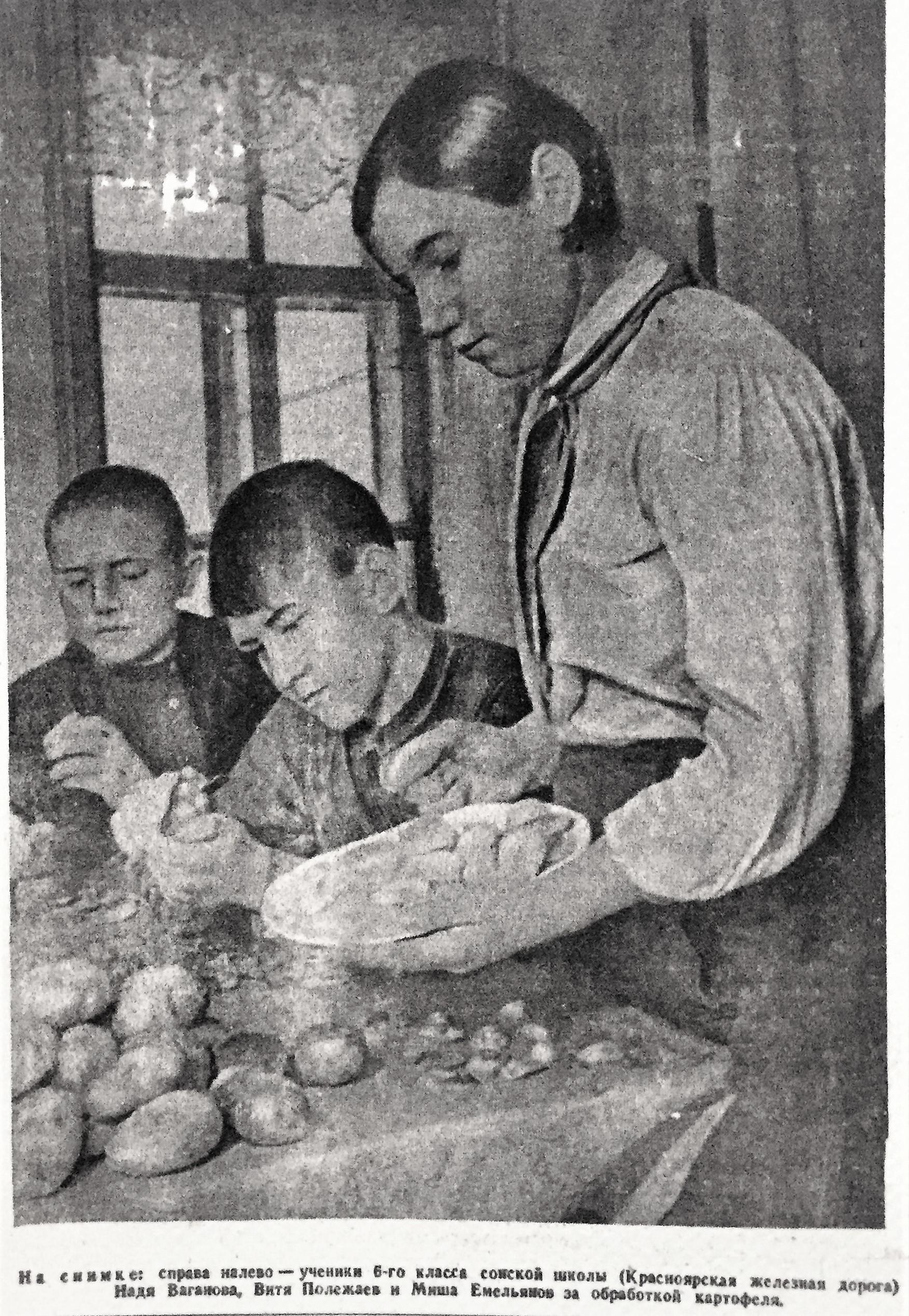 """Журнал """"Крестьянка"""", 1942 год, № 8"""