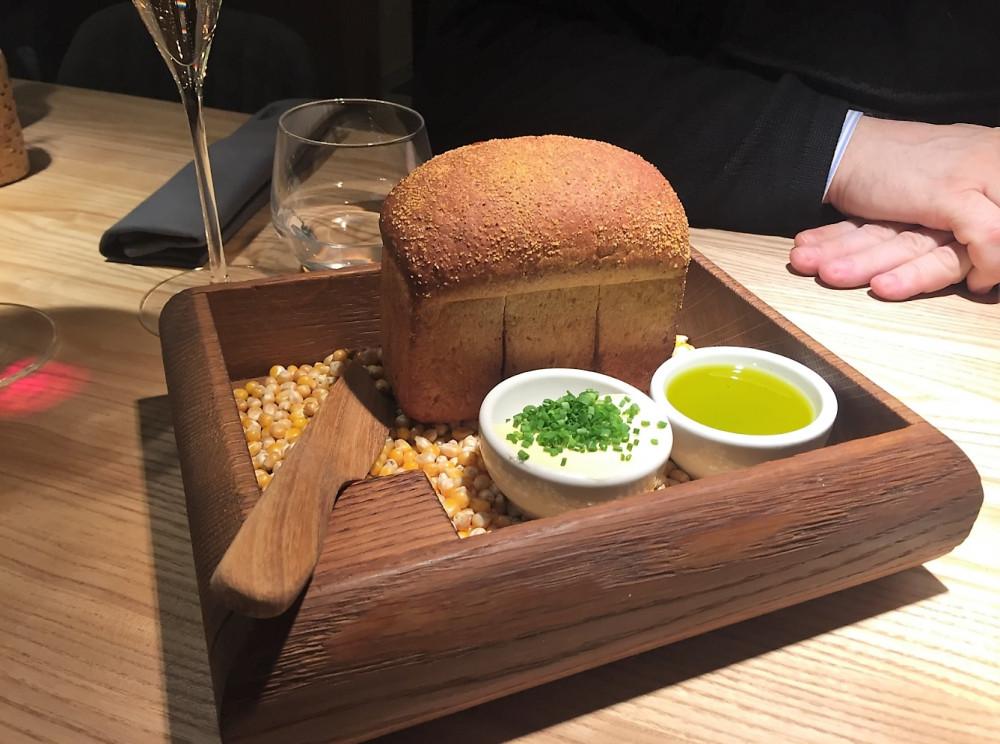 Кукурузный хлеб с луком (190 руб)