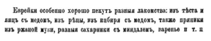 Народы России: живописный альбом. СПб., 1877.