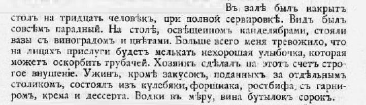 Крушеван П.А. Что такое Россия? М.,1896.