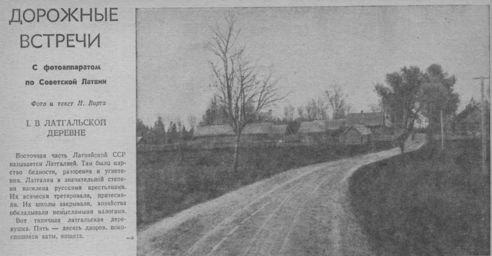 """Журнал """"Огонек"""" № 34 за 1940 год"""