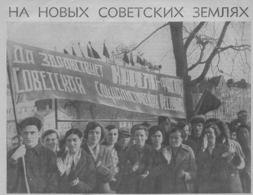 """Журнал """"Огонек"""" № 30 за 1940 год"""