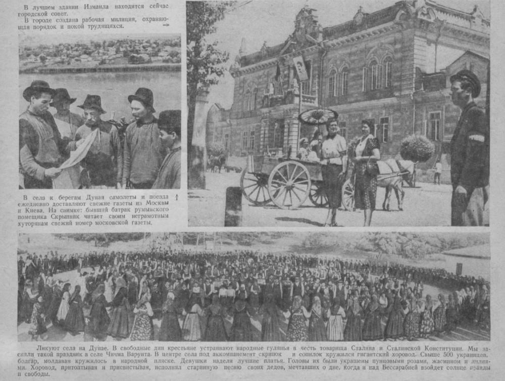 """Журнал """"Огонек"""" № 27 за 1940 год"""