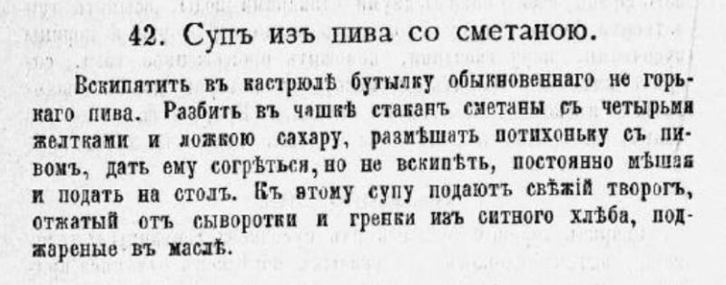 Люцина Ц. 365 обедов за 1 рубль. СПб., 1884.