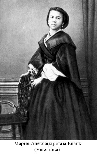 Мария Бланк