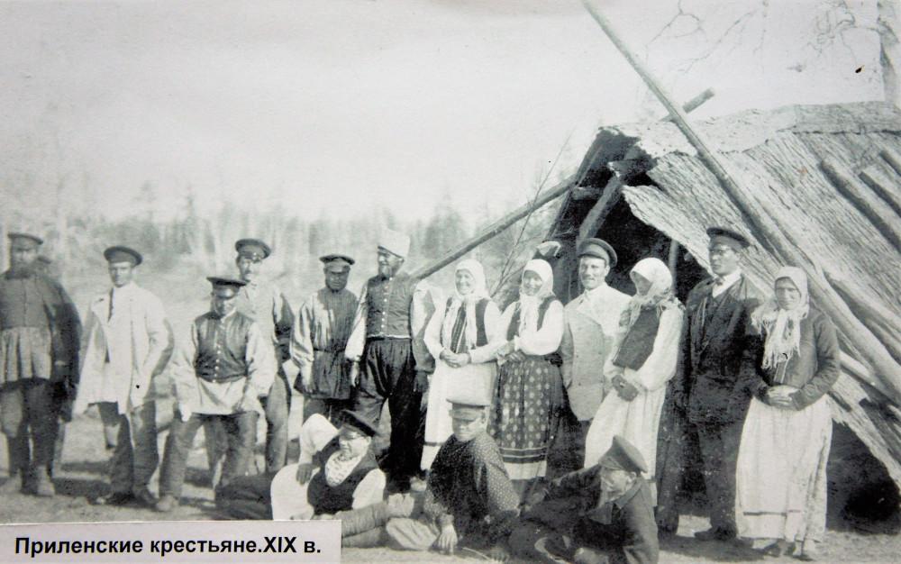 Здесь и далее фото из Якутского государственного объединенного музея истории и культуры народов Севера им. Ем. Ярославского