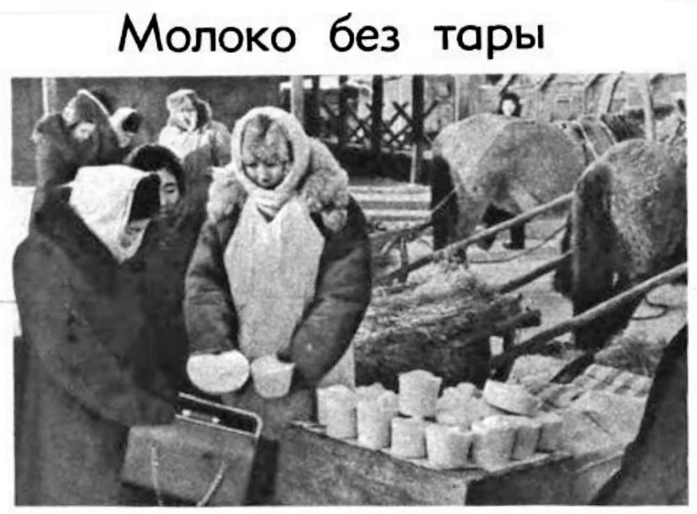 """Фото из журнала """"Огонек"""" (январь 1956 года)"""