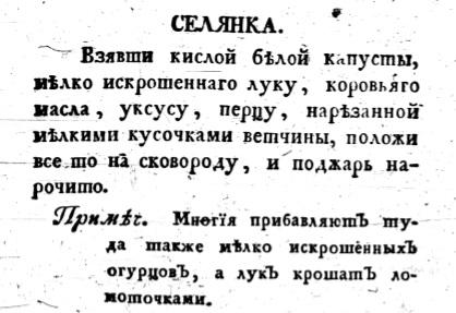 Чебурек – московское блюдо?