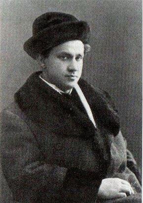 Загорский К.В.