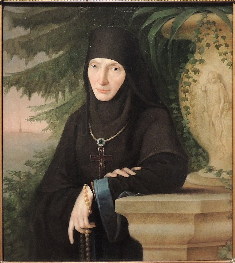 Маргарита Тучкова (Игумения Мария), 1840-е гг