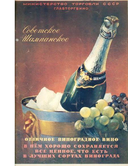 Плакат 1953 год - сж