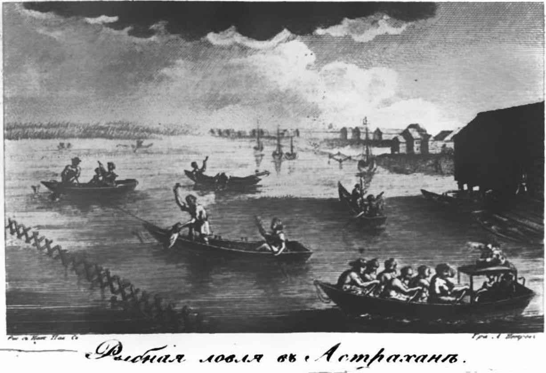 Рыбные промыслы в Астрахани