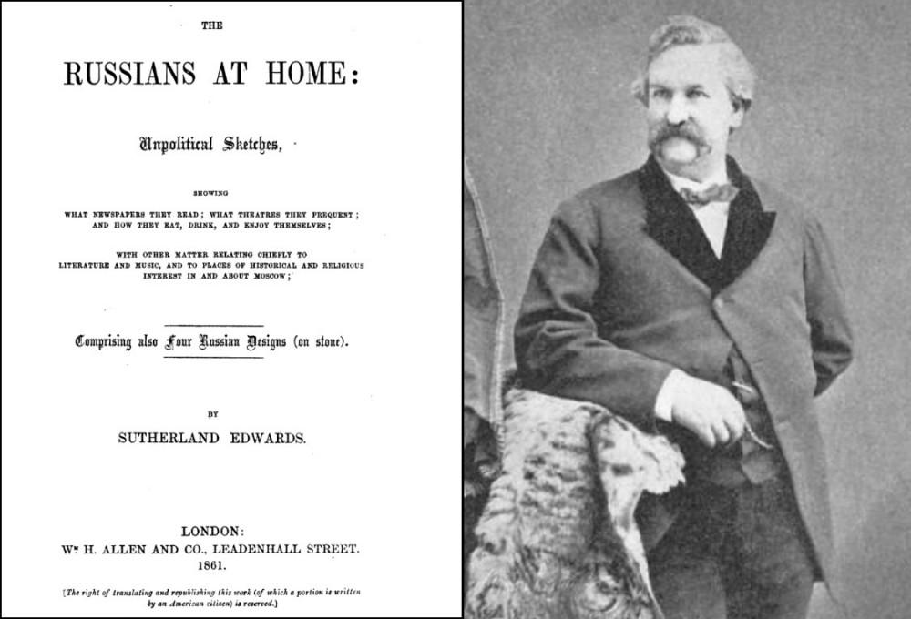 Генри Сазерленд Эдвардс и его книга