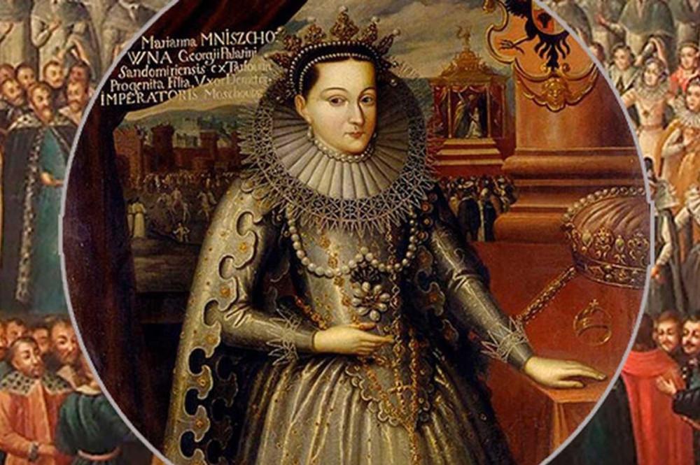 Богушович Ш. Марьяна Мнишковна Георгия воеводы Сандомирского дочь, супруга Императора Московии (1606)