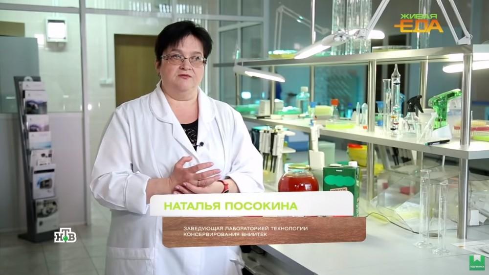 А какой был томатный сок при СССР!