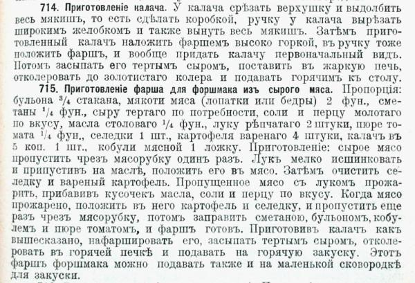 Авдеева