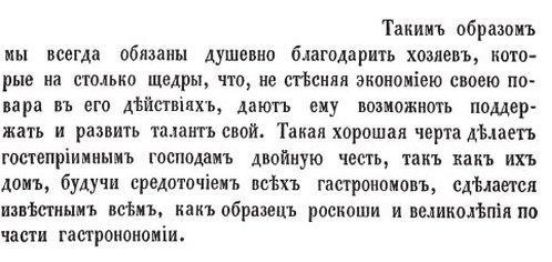 Карем 2