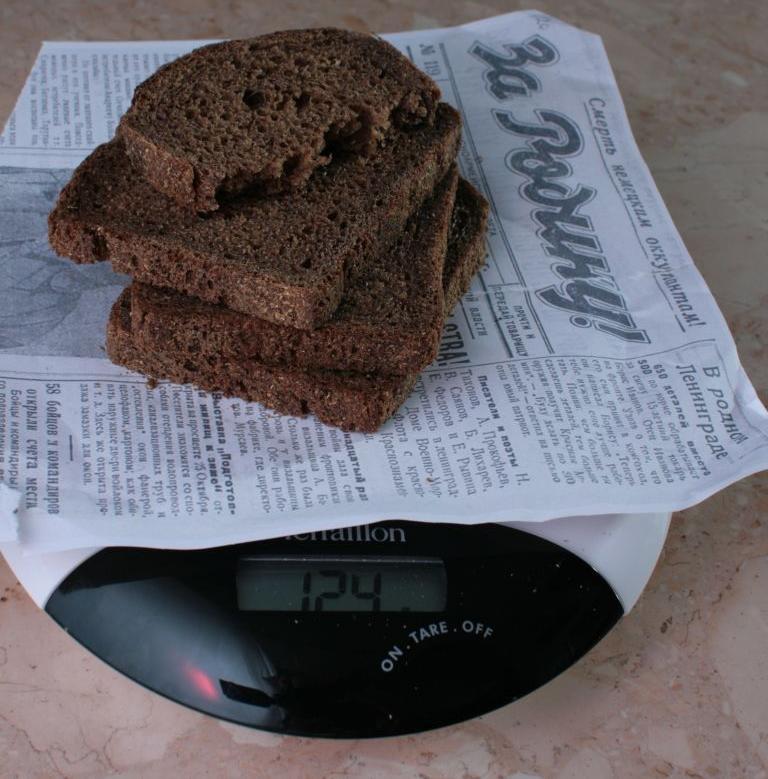 Блокадный хлеб-