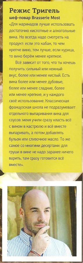 Илл 4