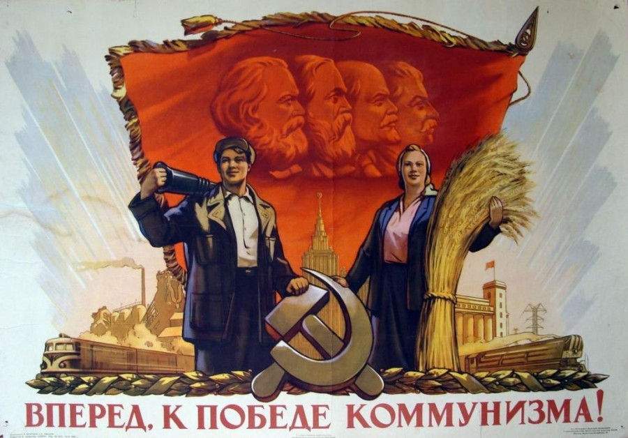 К победе коммунизма-