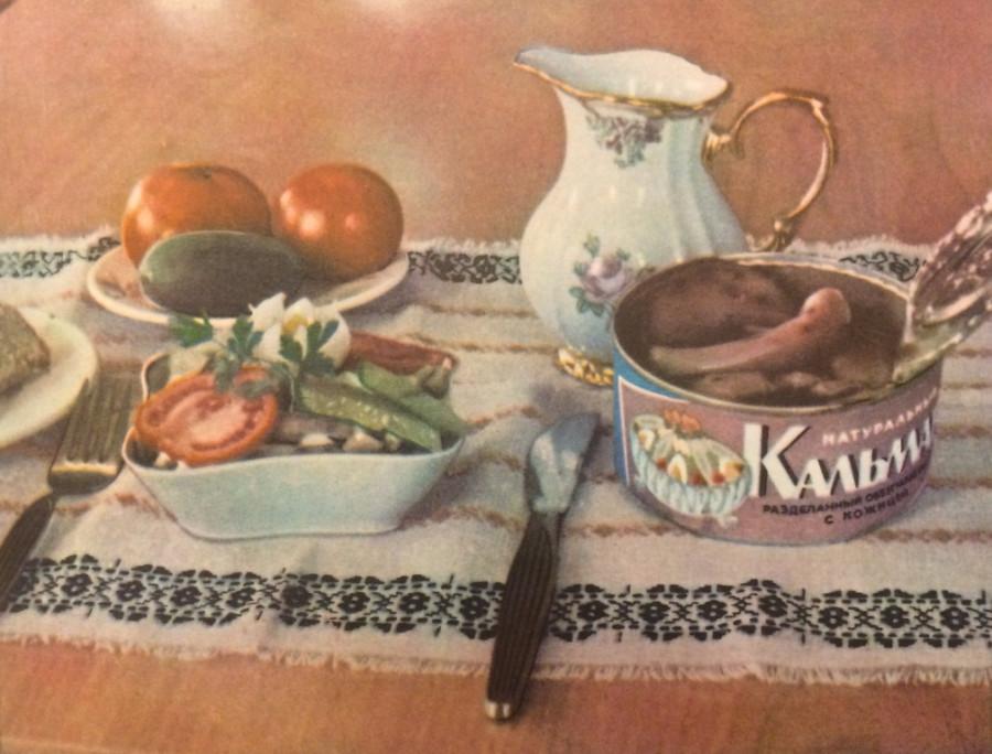 Салат из Кальмаров-