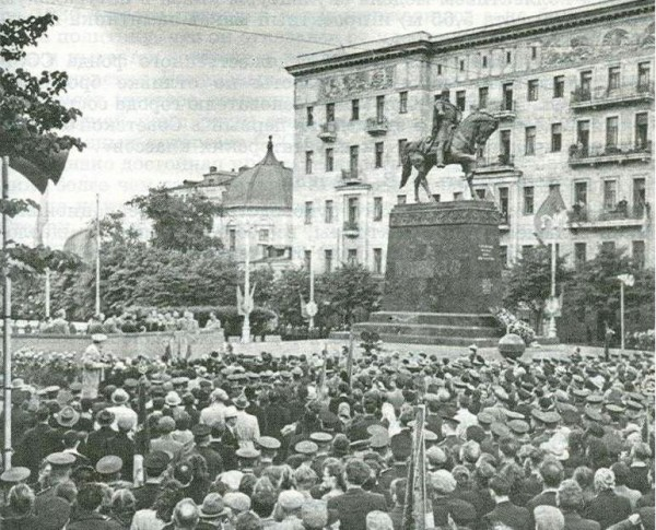 Юрий Долгорукий 1954 год-