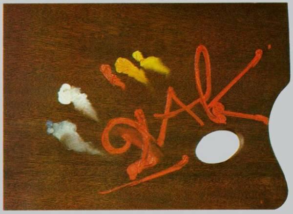 Сальвадор Дали(1904-1989)  (Salvador Dalí(1904-1989))