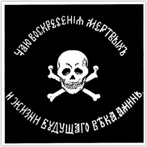 Протоиерей Геннадий Заридзе о смысле жизни