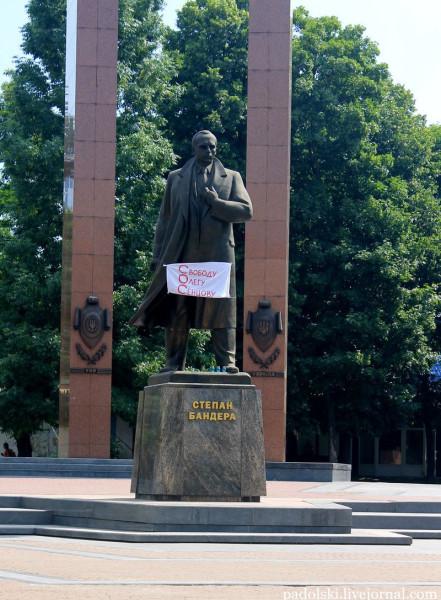 Степан Бандера, первопечатник Фёдоров и Олег Сенцов – что общего?