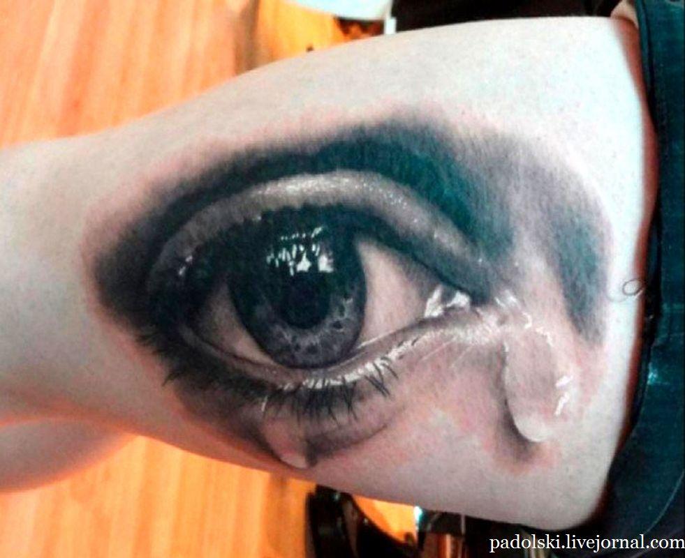 tatuajes-en-3-dimensiones-18-730x584.jpg