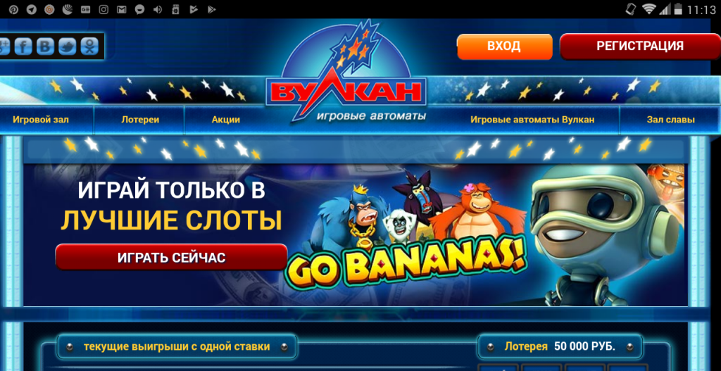 Азартные игры слоты онлайн бесплатно