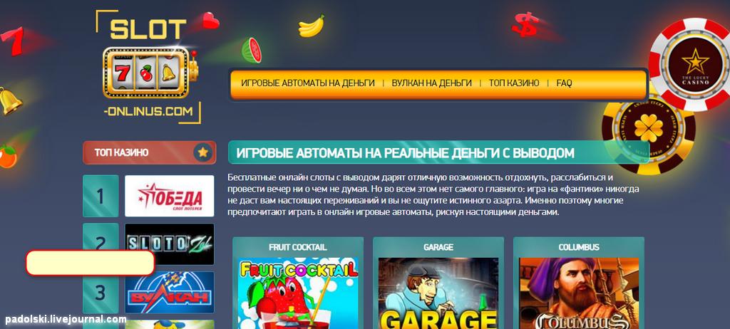 все игровые сайты играть онлайн бесплатно