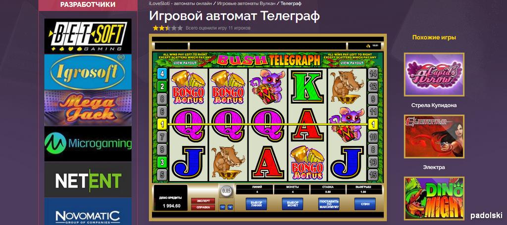 Znalezione obrazy dla zapytania Причины играть в онлайн-казино