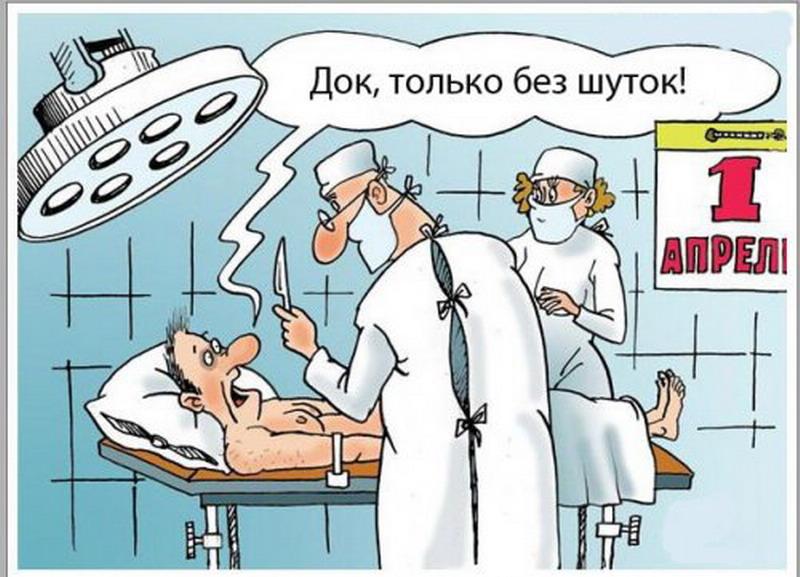 1367054938_1364632039_prikoly-na-1-aprelya-7_resize