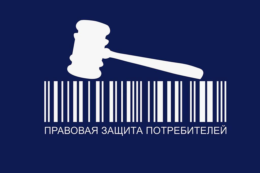 Юридический ликбез: составляем грамотную Претензию Потребителя о защите