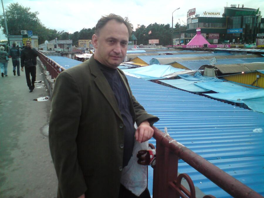 Киев рынок