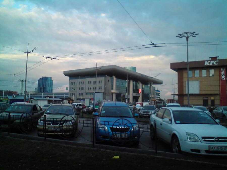 Южный терминал