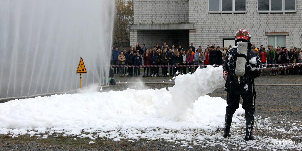Университет гражданской защиты министерства по чрезвычайным ситуациям Рескублики Беларусь