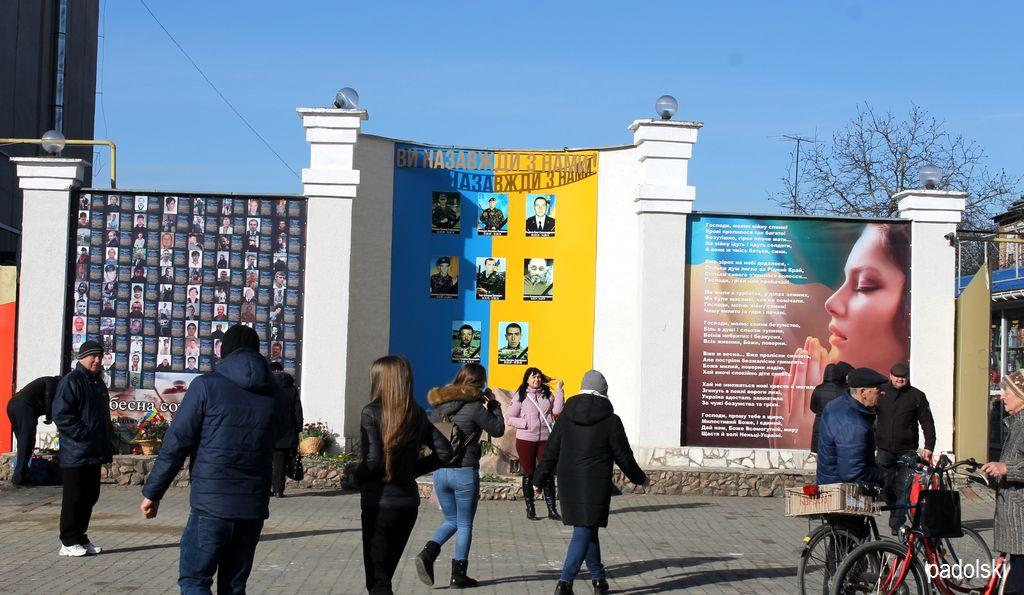 27 февраля 2020 года, Украина, Закарпатье, Берегово: прогулка улицами с заходом