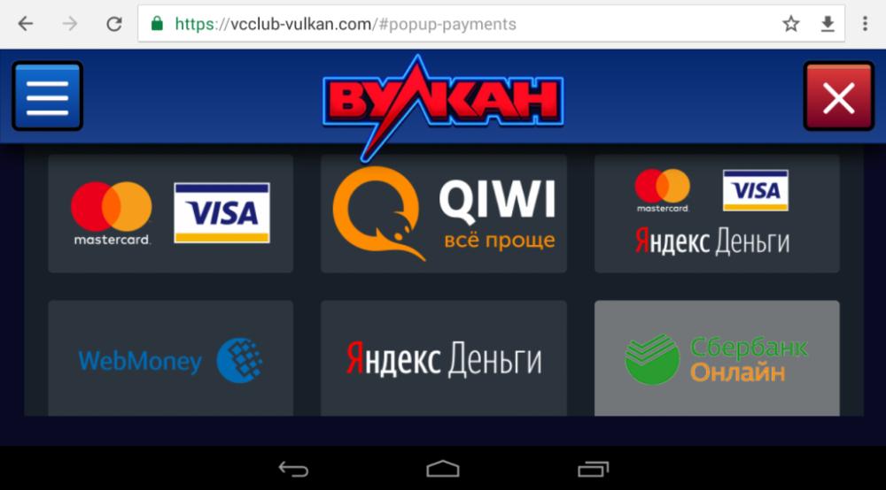 Приложение вулкан Доброе поставить приложение Казино новое вулкан Осташков загрузить