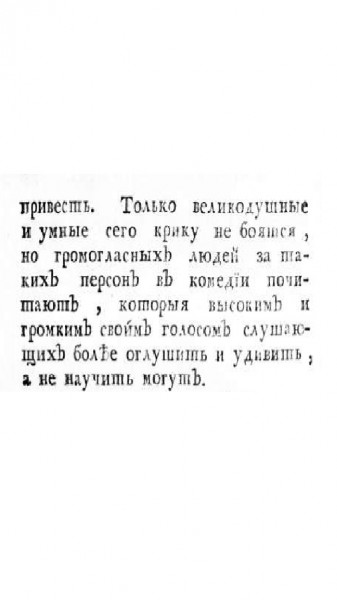 01-02_page2.jpg