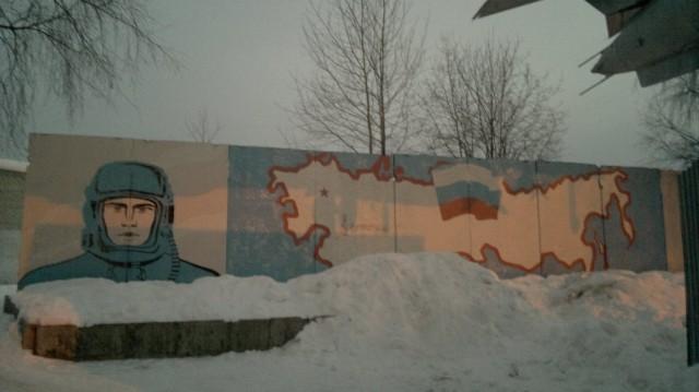 знакомства в хмао город советский