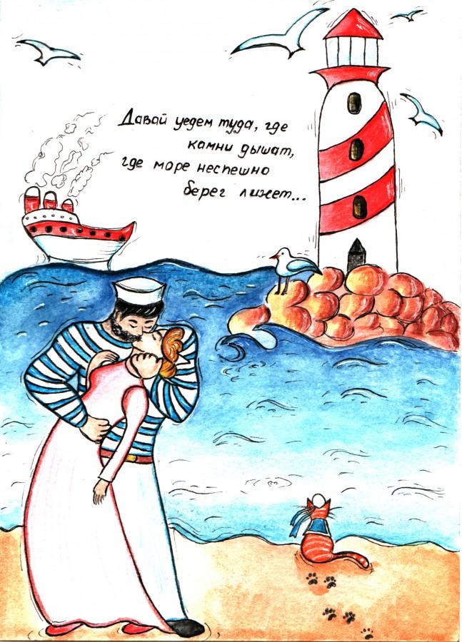 моряк 2.jpg