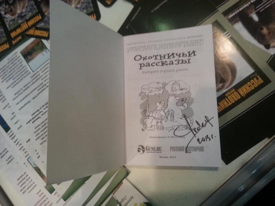 avd_book (4)