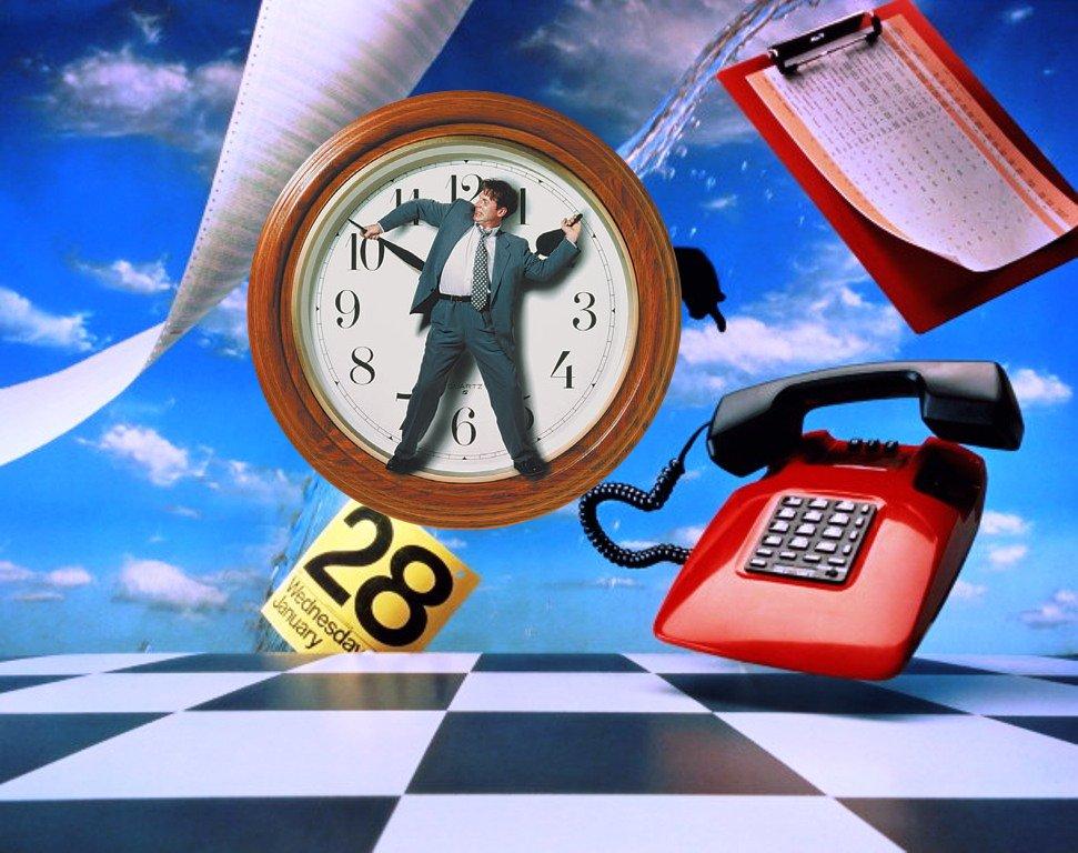 Управление-временем